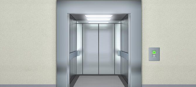 efficenza-ascensori
